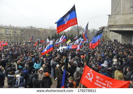 stock-photo-donetsk-ukraine-march-russian-demonstrators-blockade-of-donetsk-goverment-during-179278811