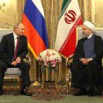 Poutine à Teheran 1 nov 2017