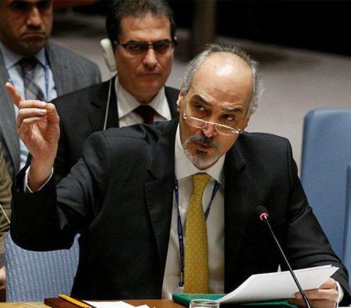Syrie Al Jafaari à l'ONU 2